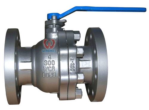 Soft seal ball valve